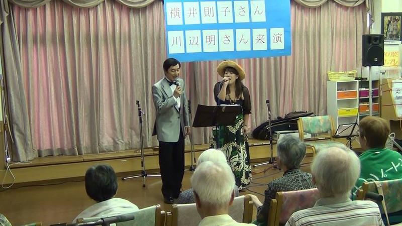 慰問&ライブ報告20130825
