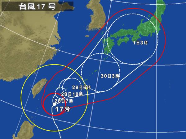 ヤバイ‼ またまた台風呼んじゃう⁈