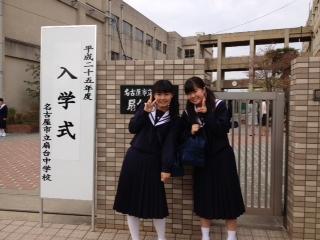 入学式〜^_-☆