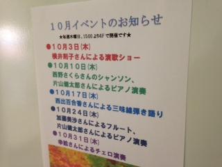 慰問報告20131003