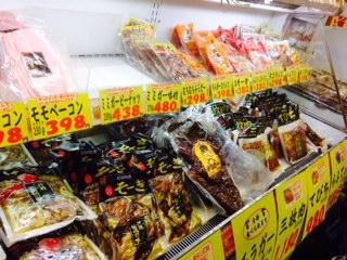 沖縄報告20140328